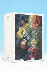 機動戦士ガンダム Blu-ray Box(Blu-ray Disc)/ガンダム【1000円以上送料無料】
