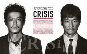 CRISIS 公安機動捜査隊特捜班 Blu-ray BOX(Blu-ray Disc)/小栗旬/西島秀俊【1000円以上送料無料】
