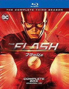 THE FLASH/フラッシュ<サード・シーズン>コンプリート・ボックス(Blu-ray Disc)/グラント・ガスティン【1000円以上送料無料】