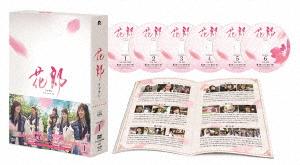 花郎<ファラン>DVD-BOX1/パク・ソジュン【1000円以上送料無料】