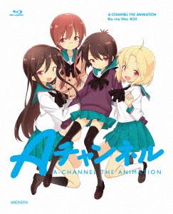 Aチャンネル Blu-ray Disc BOX(完全生産限定版)(Blu-ray Disc)【1000円以上送料無料】