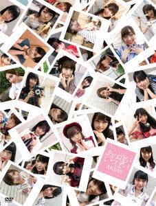 あの頃がいっぱい~AKB48ミュージックビデオ集~ COMPLETE BOX/AKB48【1000円以上送料無料】