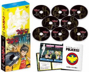未来警察ウラシマン Blu-ray BOX(Blu-ray Disc)/ウラシマン【1000円以上送料無料】