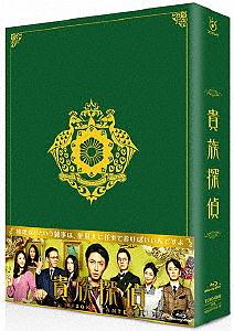 貴族探偵 Blu-ray BOX(Blu-ray Disc)/相葉雅紀【1000円以上送料無料】