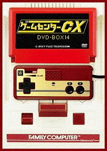 ゲームセンターCX DVD-BOX14/有野晋哉(よゐこ)【1000円以上送料無料】