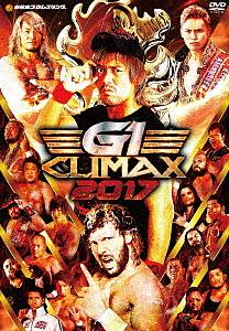 G1 CLIMAX 2017/新日本プロレス【1000円以上送料無料】