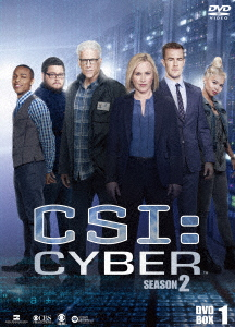 CSI:サイバー2 DVD-BOX-1/パトリシア・アークエット【1000円以上送料無料】