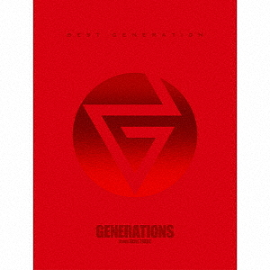 BEST GENERATION(初回生産限定盤)(4Blu-ray Disc付)/GENERATIONS from EXILE TRIBE【1000円以上送料無料】