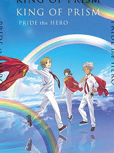 劇場版 KING OF PRISM -PRIDE the HERO-(初回生産特装版)(Blu-ray Disc)/KING OF PRISM【1000円以上送料無料】