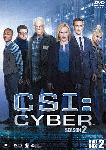 CSI:サイバー2 DVD-BOX-2/パトリシア・アークエット【1000円以上送料無料】
