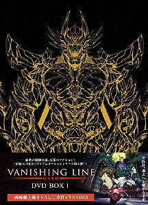 牙狼<GARO>-VANISHING LINE- DVD BOX 1/牙狼<GARO>【1000円以上送料無料】