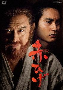赤ひげ DVD-BOX/船越英一郎【1000円以上送料無料】