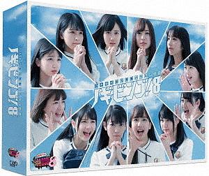 NOGIBINGO!8 Blu-ray BOX(Blu-ray Disc)/乃木坂46【1000円以上送料無料】