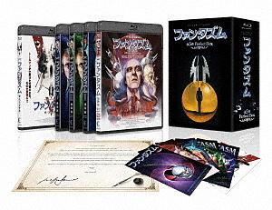 ファンタズム 全5作 Perfect Box(Blu-ray Disc)/マイケル・ボールドウィン【1000円以上送料無料】
