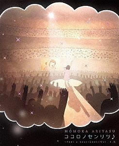 ココロノセンリツ~Feel a heartbeat~Vol.1.5 LIVE(初回限定版)(Blu-ray Disc)/有安杏果【1000円以上送料無料】