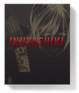いぬやしき 下(完全生産限定版)(Blu-ray Disc)【1000円以上送料無料】