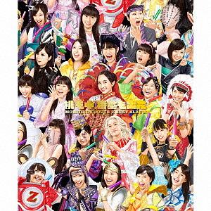 MOMOIRO CLOVER Z BEST ALBUM 「桃も十、番茶も出花」(初回限定盤-モノノフパック-)(2Blu-ray Disc付)/ももいろクローバーZ【1000円以上送料無料】