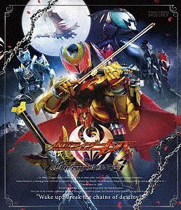 仮面ライダーキバ Blu-ray BOX 3<完>(Blu-ray Disc)/仮面ライダー【1000円以上送料無料】