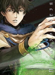ブラッククローバー Chapter II/ブラッククローバー【1000円以上送料無料】