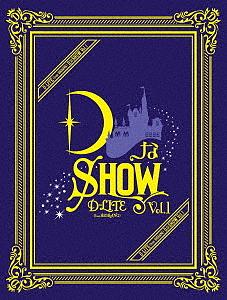 DなSHOW Vol.1(初回生産限定盤)/D-LITE(from BIGBANG)【1000円以上送料無料】