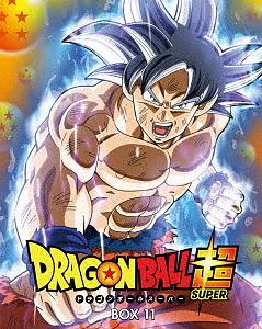ドラゴンボール超 Blu-ray BOX11(Blu-ray Disc)/ドラゴンボール超【1000円以上送料無料】