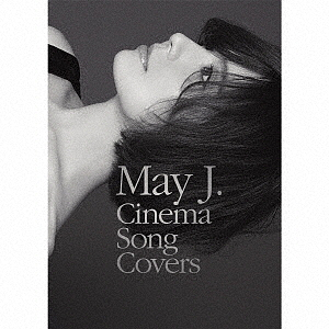 Cinema Song Covers ~Premium BOX~(初回生産限定盤)(Blu-ray Disc付)/May J,【1000円以上送料無料】