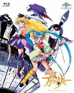魔法少女プリティサミー(OVA&TV)(Blu-ray Disc)/プリティサミー【1000円以上送料無料】