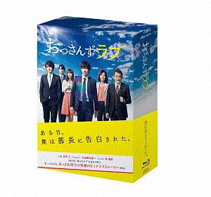 おっさんずラブ Blu-ray BOX(Blu-ray Disc)/田中圭【1000円以上送料無料】