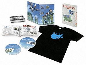 ひそねとまそたん DVD BOX 接触篇(特装版)/ひそねとまそたん【1000円以上送料無料】