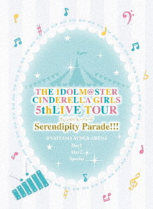 THE IDOLM@STER CINDERELLA GIRLS 5thLIVE TOUR Serendipity Parade!!!@SAITAMA SUPER ARENA(初回限定生産)(Blu-ray Disc)【1000円以上送料無料】