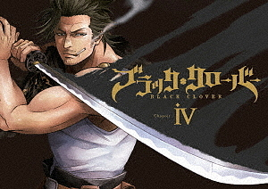 ブラッククローバー Chapter IV(Blu-ray Disc)/ブラッククローバー【1000円以上送料無料】