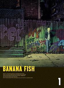 BANANA FISH DVD BOX 1(完全生産限定版)【1000円以上送料無料】