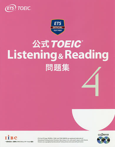 公式TOEIC 今だけスーパーセール限定 NEW売り切れる前に☆ Listening Reading問題集 EducationalTestingService 1000円以上送料無料 4