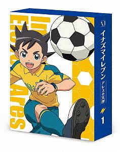 イナズマイレブン アレスの天秤 Blu-ray BOX 第1巻(Blu-ray Disc)/イナズマイレブン【1000円以上送料無料】