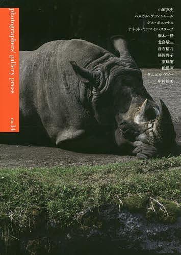 photographers' gallery 売り出し press 小原真史 1000円以上送料無料 新入荷 流行 no.14