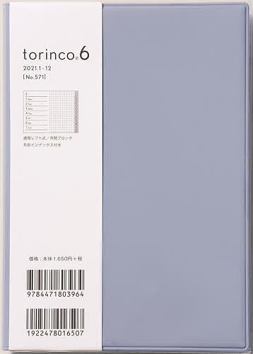 安心の定価販売 2021年版 torinco R 6 ブルーグレー B6判ウィークリーソフトカバーブルーNo.571 手帳 1000円以上送料無料 年末年始大決算 2021年版1月始まり