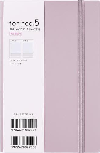 2021年版 4月始まり torinco R 値引き 5 グレイッシュピンク 定番の人気シリーズPOINT(ポイント)入荷 No.722 1000円以上送料無料 2021年4月始まり B6変型判