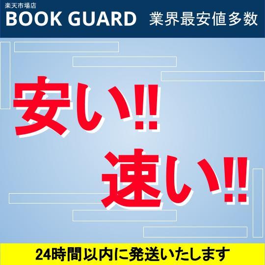 【中古】グレイテスト・ヒッツ [CD] スウィートボックス