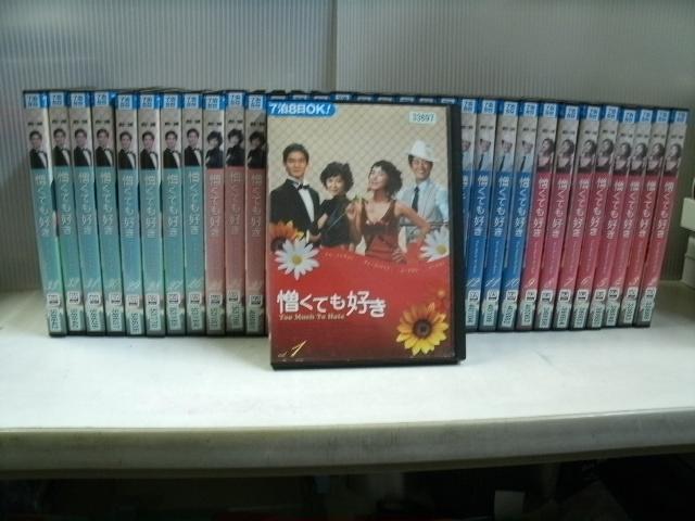 【中古】憎くても好き 全33巻完結 キム・ユンギョン レンタルアップ