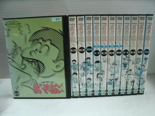 【中古】おそ松くん DVDコレクションオリジナル版 1から3 各4巻 計全12巻完結 レンタルアップ商品