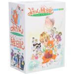 【中古】 みかん絵日記 DVD BOX /安孫子三和(原作) 【中古】afb