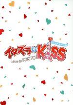 【中古】 イタズラなKiss~Love in TOKYO ディレクターズ・カット版 ブルーレイBOX2(Blu-ray Disc) /未来穂香,古川雄輝,山田裕貴, 【中古】afb