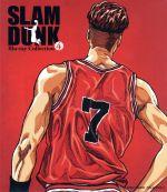 【中古】 SLAM DUNK Blu-ray Collection VOL.4(Blu-ray Disc) /井上雄彦(原作),草尾毅(桜木花道),平松晶子(赤木晴 【中古】afb