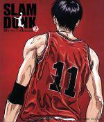 【中古】 SLAM DUNK Blu-ray Collection VOL.2(Blu-ray Disc) /井上雄彦(原作),草尾毅(桜木花道),平松晶子(赤木晴 【中古】afb