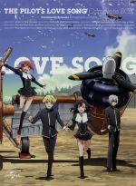 【中古】 とある飛空士への恋歌 BD-BOX(Blu-ray Disc) /犬村小六(原作) 【中古】afb