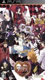 【中古】 ハートの国のアリス~Wonderful Twin World~ /PSP 【中古】afb