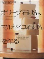 ( 無香料 ) ケース販売 ( 4904735053750 ) 敏感肌用石鹸×18点セット 120g お風呂の愉しみ まとめ買い特価! 【送料無料】 太陽油脂 マルセイユ石鹸