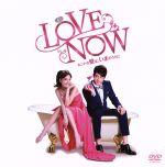 【中古】 LOVE NOW ホントの愛は、いまのうちに DVD-BOX /ジョージ・フー,アニー・チェン,ボビー・ドウ[竇智孔] 【中古】afb