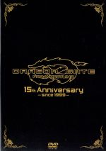<title>中古 最新号掲載アイテム DRAGON GATE 15th Anniversary afb</title>