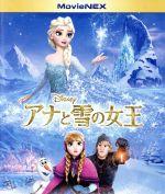 <title>中古 アナと雪の女王 入手困難 MovieNEX ブルーレイ DVDセット Blu-ray Disc ディズニー afb</title>